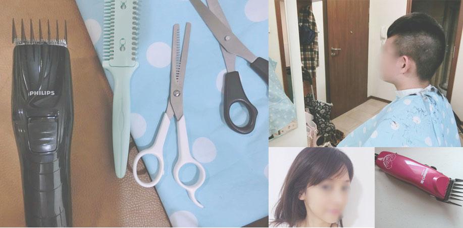 【男&女剪髮】不失敗經驗教學和便宜工具! 理髮.剪瀏海.打薄.打層次